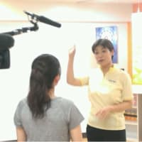 NHK「ほっとイブニング」に出演