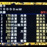 陸上日本インカレ、男子10,000m競歩で東洋大学池田が優勝、川野が3位!