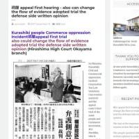 倉敷民商を支える会のサイト引っ越しのお知らせ。