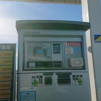 【宣伝アニメ】【お気に入り】【ガソリンスタンド】
