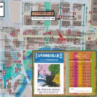 初夏のアートな一日;横浜桜木町界隈のギャラリーをハシゴする(前編)
