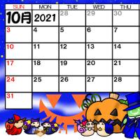 そら豆ゴースト2021年10月カレンダー