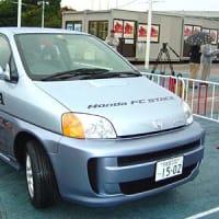 【HONDA】燃料電池車、ついに市場へ【よくやった】