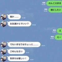 今日の次女(2019.6.23)