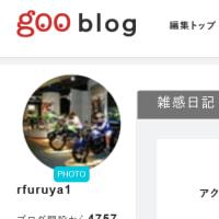 ブログ 雑感日記  雑感