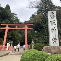 関東最古の神社