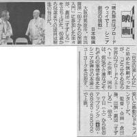 『定年時代』平成24年4月上旬号で紹介されました!