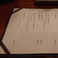 煮干蕎麦@横浜