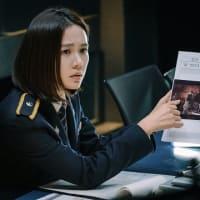 ヒョンビン大活躍中!『ザ・ネゴシエーション』でソン・イェジンと競演!!