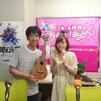 ぱるるんFMにて