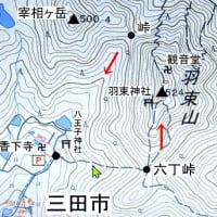 羽束山 はづかやま 524m