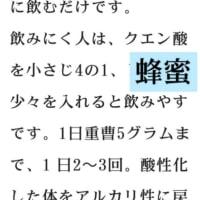 ファイザーは日本へ正式なワクチンは配給してないので、中身は生理的食塩水のワクチン受ければ医者一人に13万円!医者と製薬会社の【ワクチン利権】7000人、約10億円!医者もメディアも政府も殺人組織
