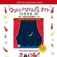 最新Daisy☆どぶゆきLIVE&W.S.schedule2019〜2020春…☆
