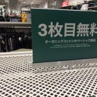 お店の表示で。
