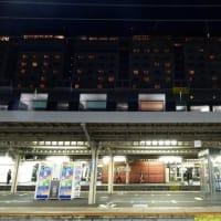 京都へぶらり