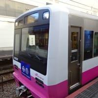 08/08: 駅名標ラリー 千葉ツアー2020 #02: 京成千葉, 千葉中央, 千葉寺 UP