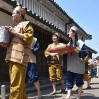 第24回 今井町並み散歩 今年も開催!