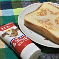 練乳トースト