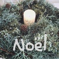 Joyeux noel ‡ 🌿