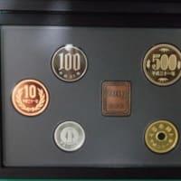 記念のコイン 《平成31年銘》