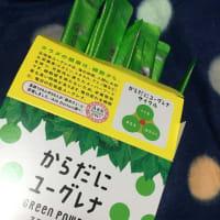 からだにユーグレナ green powder