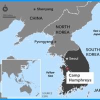 在韓米軍がソウルを見捨てた