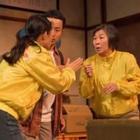 劇団芝居屋第37回公演「スマイルマミー・アゲイン」物語紹介第四場ー2