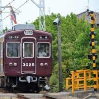 阪急 西牧第3踏切(2012.5.20)  3080、3074 並び、3074F 普通 石橋行き/箕面行き