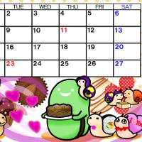 そら豆ゴースト2021年2月カレンダー