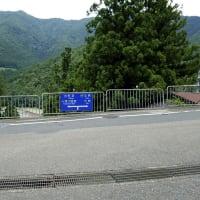 奈良県吉野郡十津川村上野地の風景