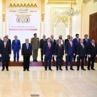石油と中東のニュース(12月27日)