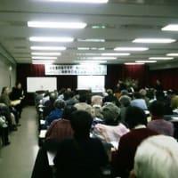 2005年、活動写真集