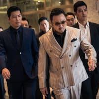劇場再開!【4】マ・ドンソクの『悪人伝』がすごすぎる!