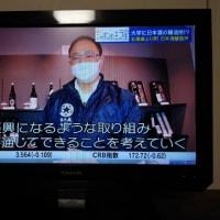 碧雲蔵がテレビで紹介されました。