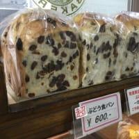 「超 ぶどう食パン」などの価格変更のお知らせ🍞