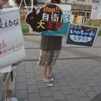 【2019年 8月の行動予定】