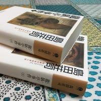 e-Book 雑感