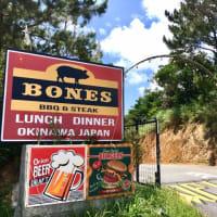 週末ランチはアメリカ〜ン @ BONES