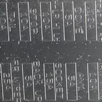 ダイハツ アトレーS321 シガーライターヒューズ交換