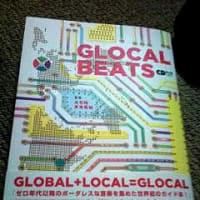 GLOCAL BEATSという本