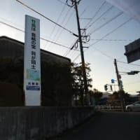 新型コロナ10歳未満感染相次ぐ 北海道と埼玉、授業中止