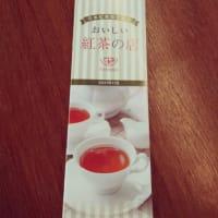 「おいしい紅茶の店」に認定されました!