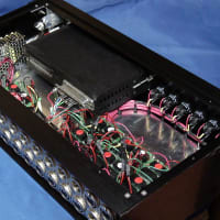 Active Relay Bypass Unit - ARBU