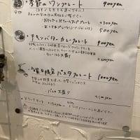 一汁五菜のプレートランチはキッチンオルソ@高松