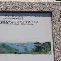亀老山展望公園(約308m:愛媛県今治市大島)