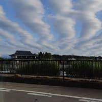 地震雲?!山形・新潟地震が起こる・・・!