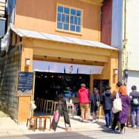 小田原かまぼこ通りの話題スポット!ジェラート専門店「龍宮堂」