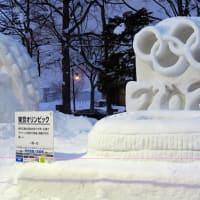 散策!札幌(59) 市民雪像を拝見して、「北のどん兵衛」をいただく