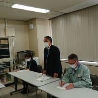 農業大学校の学生が普及センターを訪問しました
