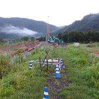 変わりゆく住用川河口域(12)  河口近くの土手除去始まる